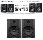 Акустика с усилителем M-Audio AV (пара)